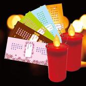 《派樂》擬真燭火水點燈 環保安全防水蠟燭燈(1對2入+祈福卡5張)