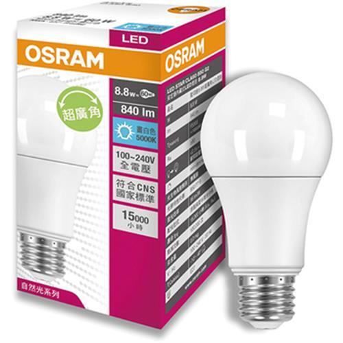 歐司朗 8.8W超廣角LED燈泡(晝白色)