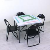 《頂堅》方形橋牌桌椅組/折疊桌椅組/麻將桌椅組/露營桌椅組(1桌4椅)-二色可選(黑色椅座)