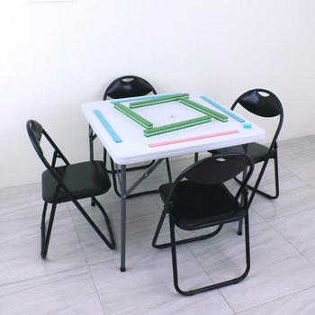 《頂堅》方形橋牌桌椅組/折疊桌椅組/麻將桌椅組/露營桌椅組(1桌4椅)-二色可選(紅色椅座)