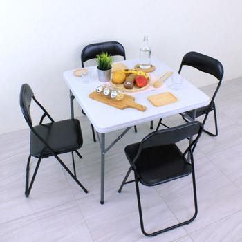《頂堅》方形橋牌桌椅組/折疊桌椅組/麻將桌椅組/露營桌椅組(1桌4椅)-黑色(1桌4椅)