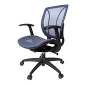 《GXG》短背全網 電腦椅 4+05MM(備註顏色)