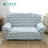 《歐卓拉》水立方涼感彈性沙發套-1入/ 2入 / 3入 /  1+2+3入(2人座)