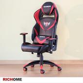 《RICHOME》RICHOME-F1人體工學電競賽車椅電競賽車椅