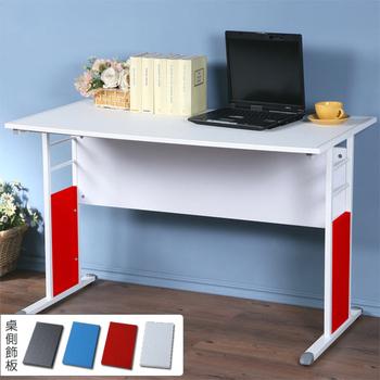 Homelike 巧思辦公桌 亮白系列-白色仿馬鞍皮120cm(四色可選)(深灰色)