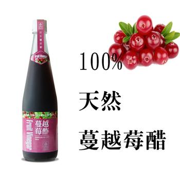 東風經典食材 100%天然 蔓越莓醋 水果醋 500ml