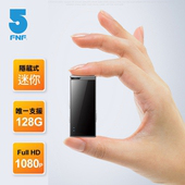 《ifive》1080P高畫質針孔攝影/秘錄打火機