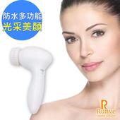 《RUNVE嫩芙》三效雙頻變速 洗臉機 美顏儀(ARBD-105)卸妝/潔淨/美顏(ARBD-105)