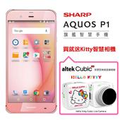 《拆新品》Sharp 夏普 AQUOS P1 5.3吋四核旗艦智慧手機(櫻花粉)