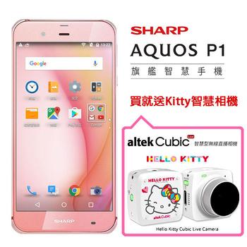 拆新品 Sharp 夏普 AQUOS P1 5.3吋四核旗艦智慧手機(櫻花粉)