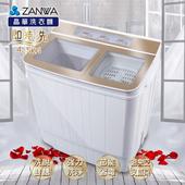 《ZANWA晶華》4.5KG節能雙槽洗滌機/雙槽洗衣機/小洗衣機(ZW-156T)