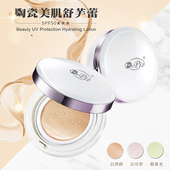 《Dr.Piz沛思藥妝》陶瓷美肌舒芙蕾SPF50(3色)(浪漫紫)
