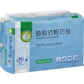 《FP》抽取式輕巧包衛生紙(120抽*20包)