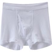 《FP》男童羅紋平口褲 白(#120cm)