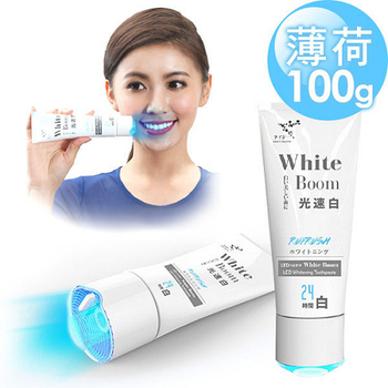 ★結帳現折★萊思 藍光光速白牙膏 極致齒白系列 附美齒燈(1入)
