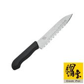 《鍋寶》冷凍刀(RG-620)
