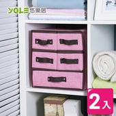 《YOLE悠樂居》棉麻三層五抽抽屜收納盒-粉(2入)#1325072