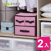 《YOLE悠樂居》棉麻兩層三抽抽屜收納盒-粉(2入)#1325067
