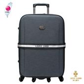 《JONY LORD》29吋 時尚巴黎系列 行李箱/旅行箱-台灣製(灰色)