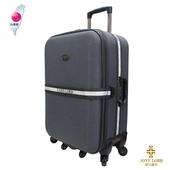 《JONY LORD》25吋 時尚巴黎系列 行李箱/旅行箱-台灣製(灰色)