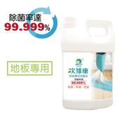《give me buy》次綠康-次氯酸地板專用消毒液4L