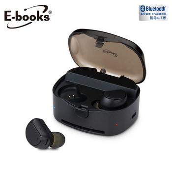E-books S66 真無線防水雙邊藍牙耳機(咖啡)