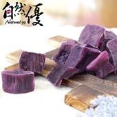 天然 紫地瓜 果乾(200g/包)
