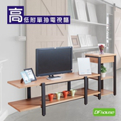 《DFhouse》華麗絲工業風5尺電視櫃+單抽櫃