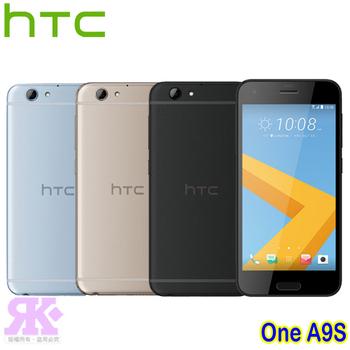 HTC One A9s (2G/16G) 5吋八核智慧機(碳晶黑)