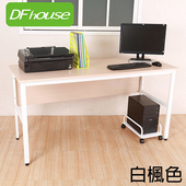 《DFhouse》巴菲特附主機架150公分多功能工作桌(黑橡木色)