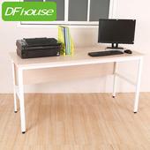 《DFhouse》巴菲特150公分多功能工作桌(黑橡木)