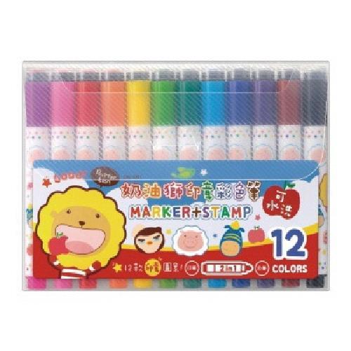《奶油獅》彩色筆印章(12色)