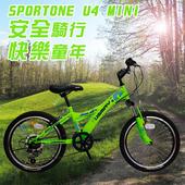 《SPORTONE》U4 MINI 20吋6速 避震兒童童車 SHIMANO變速登山車 青少年第一台入門山地車(入門平把運動登山車)(綠)