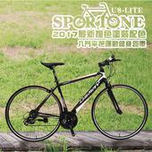 《SPORTONE》U8-LITE 21速SHIMANO平把鋁合金 公路車-青少年第一台入門休閒 公路跑車(入門平把運動健身跑車)(黑)