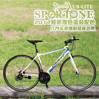 《SPORTONE》U8-LITE 21速SHIMANO平把鋁合金 公路車-青少年第一台入門休閒 公路跑車(入門平把運動健身跑車)(白)
