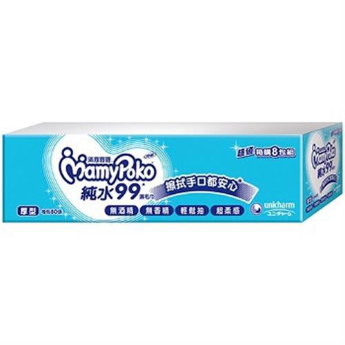 滿意寶寶 超柔感純水厚型濕紙巾-箱購(80片*8包)