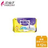 《花仙子》整箱購買【花仙子】驅塵氏抗菌濕拖巾12入-檸檬(12張/入)(箱)