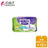 《花仙子》整箱購買【花仙子】驅塵氏抗菌濕拖巾12入-茶樹(12張/入)(箱)