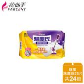 《花仙子》整箱購買【花仙子】驅塵氏靜電除塵紙 24入(25張/入)(箱)