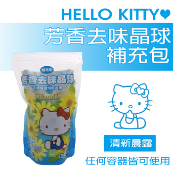 《HomePlus》Hello Kitty 芳香去味晶球補充包300g(清新晨露)
