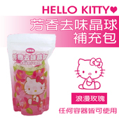 《HomePlus》Hello Kitty 芳香去味晶球補充包300g(浪漫玫瑰)