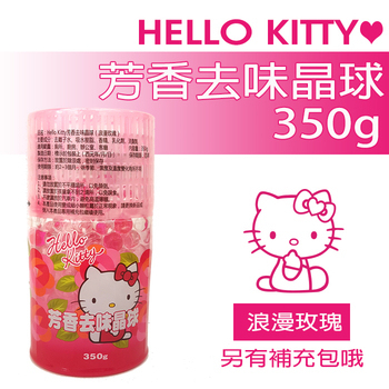 《HomePlus》Hello Kitty 芳香去味晶球 350g(浪漫玫瑰)