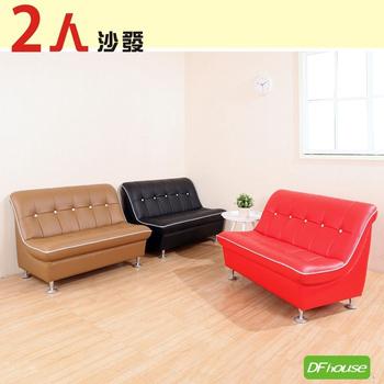 《DFhouse》莎莉-雙人沙發椅  台灣製造(3色)(黑色)