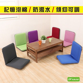《DFhouse》《DFhouse》佐藤-六段式防潑水和室椅  (6色) 和室坐墊 和室沙發 小沙發(藍色)