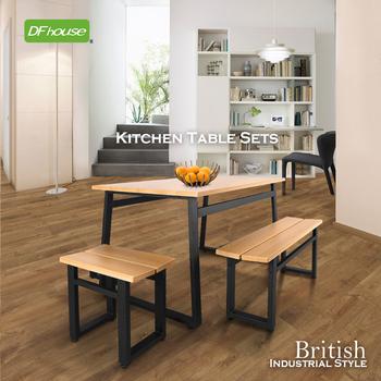 《DFhouse》《DFhouse》英式工業風-餐桌+雙人餐椅+單人餐椅(柚木色)