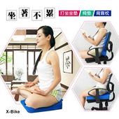 《X-BIKE》Performance打坐坐墊/椅墊/背靠枕(內斂咖)