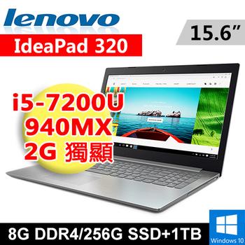 聯想 Lenovo Lenovo IdeaPad 320-80XL0017TW 5SP4 效能筆電(i5/8G/256G SSD+1T/GT940MX)
