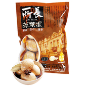《台南》所長茶葉蛋原味-10顆/包 $140