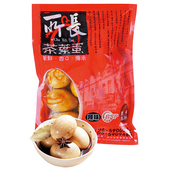 《台南》所長茶葉蛋(辣味-10顆/包)