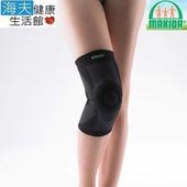 《【海夫xMAKIDA】》MAKIDA四肢護具(未滅菌) 遠紅外線抗菌能量護具 矽膠加壓 護膝 (FTS305)(S)